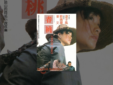 """Chinese Drama """"Chun Tao - A Woman For Two""""(with English subtitles)"""