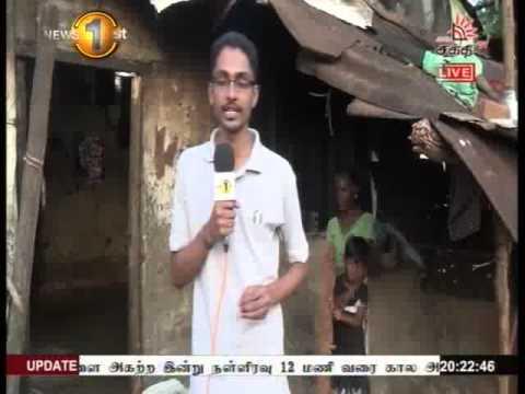 Shakthi News