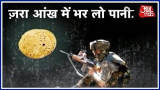 Vardaat: Rajnath Singh Seeks Report After BSF Soldier Posts Videos Of Substandard Food