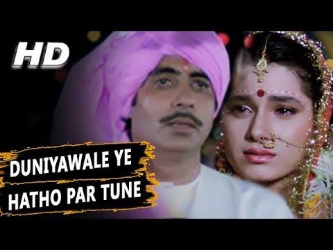 Duniyawale Ye Hatho Par Tune   Mir Sahib   Indrajeet 1991 Songs   Amitabh Bachchan, Neelam