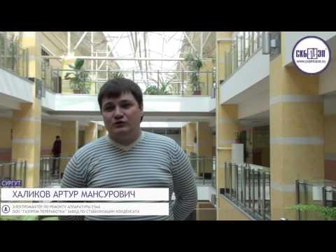 """Семинар по программе """"ПРОФИ"""" (2016)"""