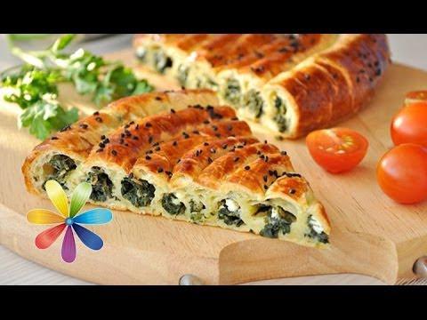 Пирог с шпинатом рецепт