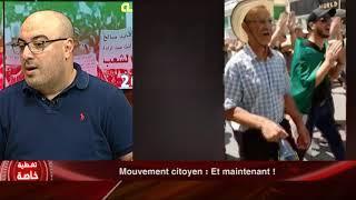 Mouvement citoyen : Et maintenant ?