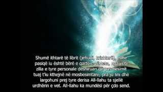 002 - Surja el-Bekare me Titra Shqip