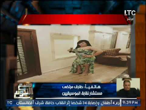 العرب اليوم - شاهد: شكل الملابس الفاضحة لعضو فريق