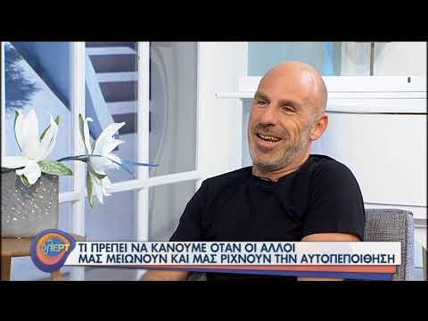 Ο Στέφανος Ξενάκης στην παρέα μας!   21/09/2020   ΕΡΤ