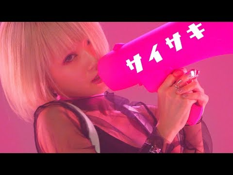 , title : '[MV] Reol - サイサキ / Saisaki Music Video'
