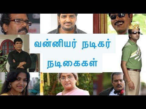 Video Vanniyar Actors in Cinema | வன்னியர் நடிகர் நடிகைகள் download in MP3, 3GP, MP4, WEBM, AVI, FLV January 2017