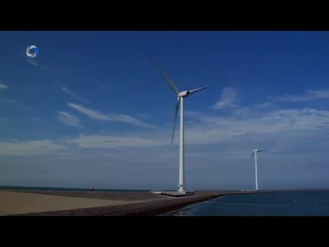 Onderhoud windmolens trailer home page