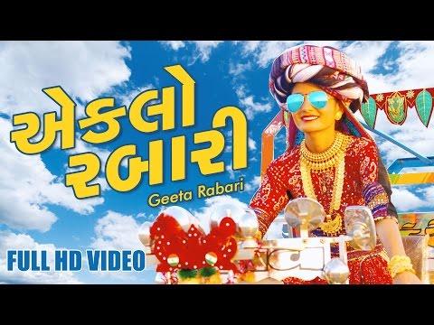 Video Eklo Rabari - Full Video   Geeta Rabari   Latest Gujarati Dj Songs 2017   Raghav Digital download in MP3, 3GP, MP4, WEBM, AVI, FLV January 2017