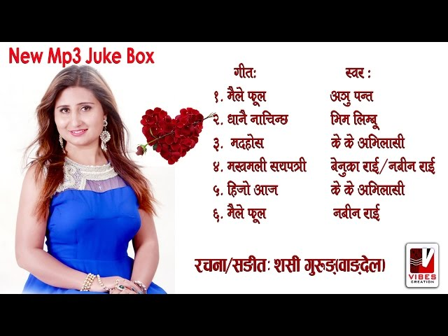 Nepali Song Mp3 Download