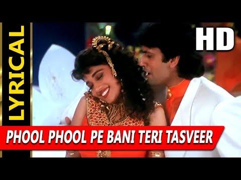 Phool Phool Pe Bani Teri Tasveer With Lyrics | Kavita Krishnamurthy, Udit Narayan | Phool 1993 Songs