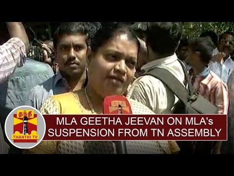 MLA-Geetha-Jeevan-on-DMK-MLAs-Suspension-from-TN-Assembly-Thanthi-TV