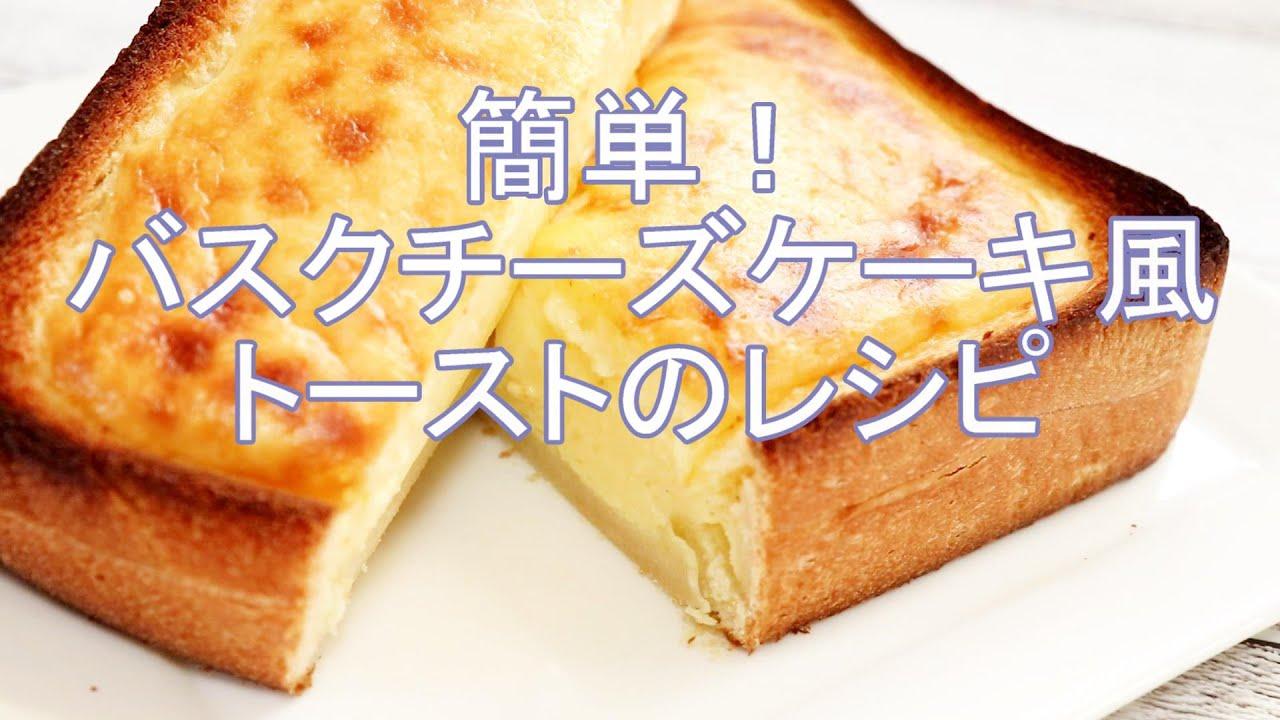 家事 ヤロウ チーズ タッカルビ