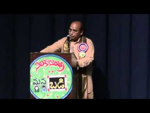 President Deenababu addressing  Manabadi anniversary