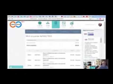 Заработок без вложений с webtransfer
