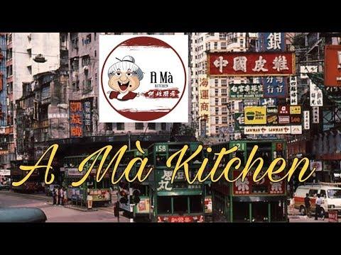 Thử Quán Nghệ Sĩ #2 | A Mà Kitchen | Huỳnh Ân - Thời lượng: 13:49.