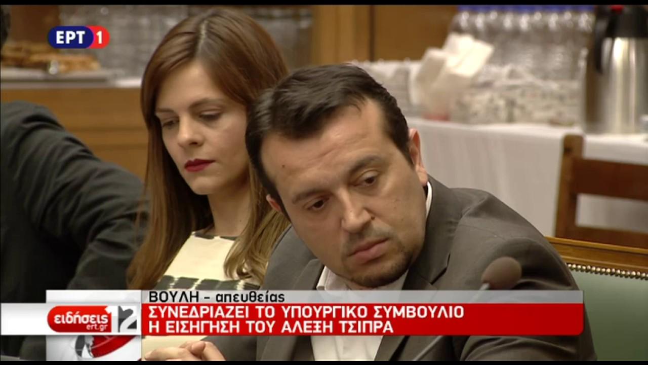 Αλ. Τσίπρας: Η συμφωνία του Eurogroup ανοίγει έναν καθαρό διάδρομο εξόδου από την κρίση