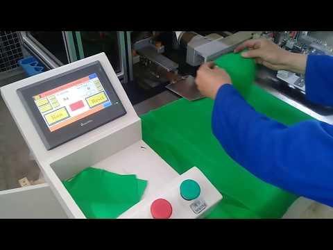 KS-7300 APPM pocket pasting machine