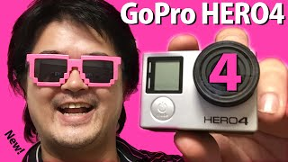 日本初公開!GoPro HERO 4 新機能ナイトラプスで夜でもタイムラプス撮影が可能に!