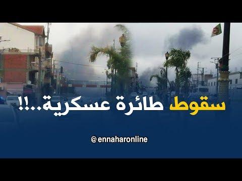 مقتل العشرات بينهم 29 عسكريا من البوليساريو في تحطم طائرة جزائرية