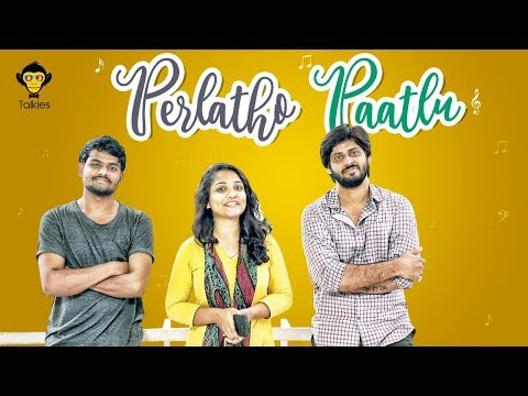 Perlatho Paatlu - Funny Problems With Names || DJ Talkies