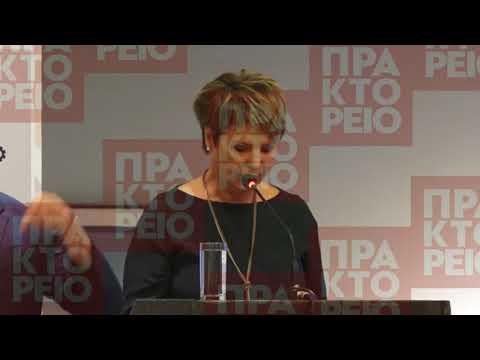 Eκδήλωση για την Ηλεκτρονική Διακυβέρνηση- Forum Ελληνικής Καινοτομίας και Στρατηγικής