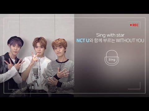 [Sing With Star] NCT U - WITHOUT YOU (Sung By 재현 & 도영 & 태일)_에브리싱ver.