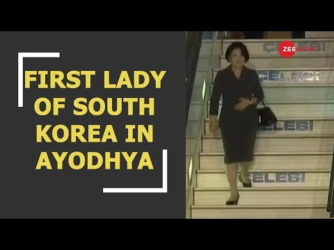 First lady of South Korea to grace Diwali celebrations in Ayodhya