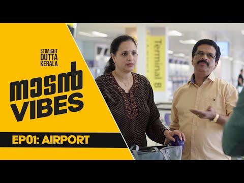 Naadan Vibes | Malayalam Web Series 2021 | Ep 01 | Airport