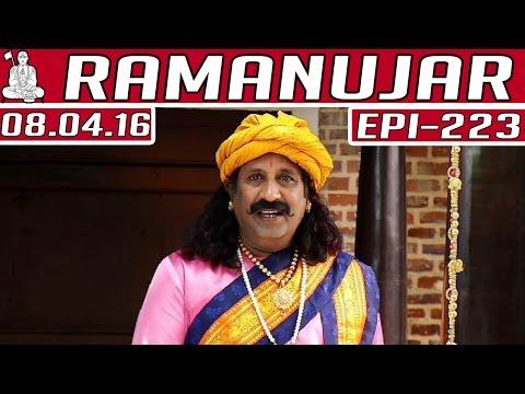 Ramanujar-Epi-223-Tamil-TV-Serial-08-04-2016-Kalaignar-TV