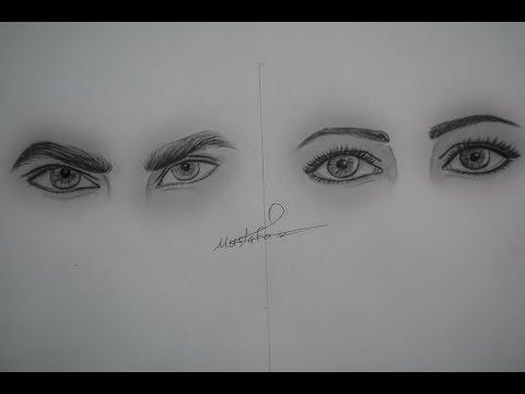 تعلم رسم عين الفتاة وعين الرجل بالرصاص وكيف تفرق بينهما