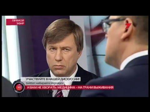 """Veselības ministrs Dr. Guntis Belēvičs LTV7 raidījumā """"Punkts uz i"""""""