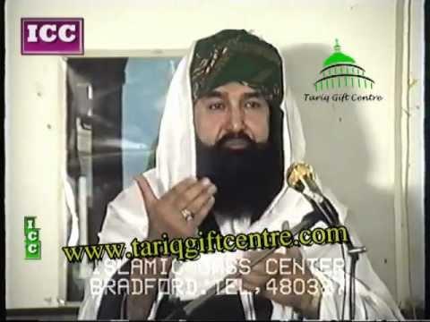 Shaykh-ul-Alam Pir Alauddin Siddiqi Sahib