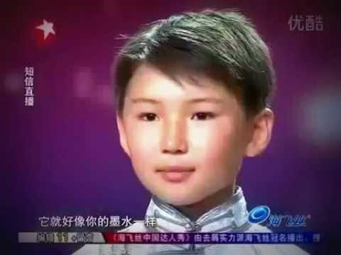 Čína má talent 2011 - 12tiletý chlapec Uudam zpívá své zesnulé matce