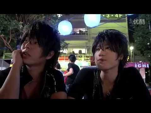 [Engsub] Japanese couple on a date (видео)