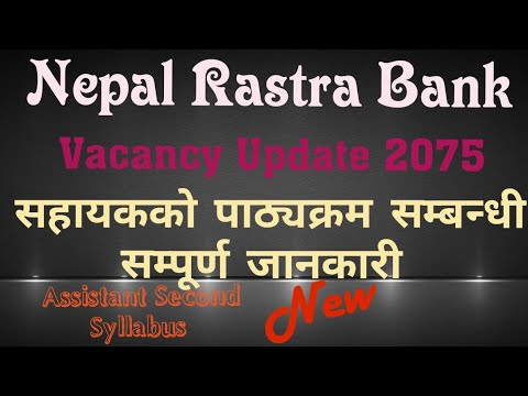(Nepal Rastra Bank Syllabus 2075 - Duration: 10 minutes.)