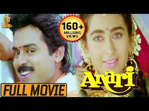 Watch Online Anari Full Movie