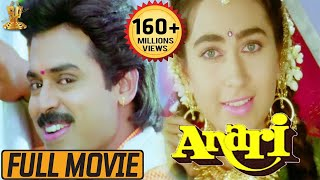 Video Anari Hindi Full Movie | Venkatesh | Karishma Kapoor | K Muralimohana Rao | Suresh Productions MP3, 3GP, MP4, WEBM, AVI, FLV Juni 2019