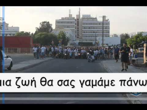 Apollon neo sinthima 2012 Ntou kai pame (видео)