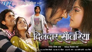 Video दिलदार सांवरिया - Bhojpuri Full Movie | Dildar Sawariya - Bhojpuri Film 2014 MP3, 3GP, MP4, WEBM, AVI, FLV Januari 2019