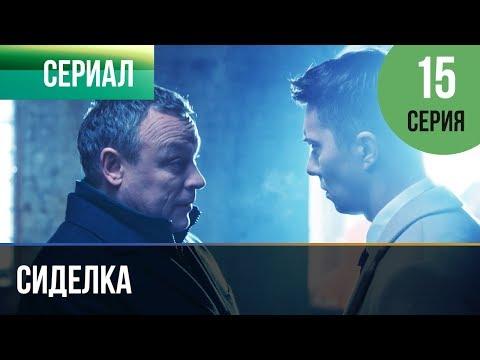 ▶️ Сиделка 15 серия - Мелодрама | Фильмы и сериалы - Русские мелодрамы (видео)