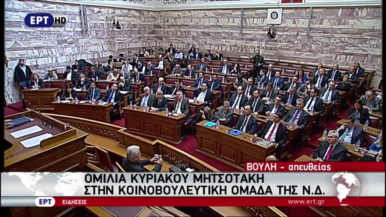 Κυρ. Μητσοτάκης: Ο Αλ. Τσίπρας έχει χάσει τον έλεγχο