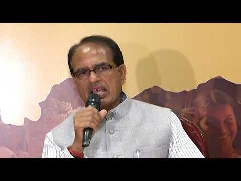 Video CM of Madhya Pradesh Shri Shivraj Singh Chouhan in a press conference (04 March 2018) download in MP3, 3GP, MP4, WEBM, AVI, FLV January 2017