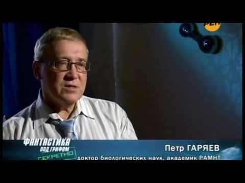 dr. Peter Garjaev - Valna genetika