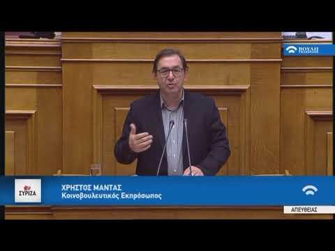 Χ.Μαντάς(Κοινοβ. Εκπρόσωπος ΣΥ.ΡΙΖ.Α.)(Προϋπολογισμός 2018) (18/12/2017)