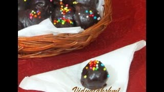 Nutella Truffles Recipe In Tamil