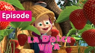 Video Masha and The Bear - La Dolce Vita (Episode 33) New episode 2016! MP3, 3GP, MP4, WEBM, AVI, FLV September 2018