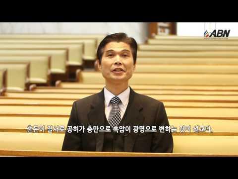 2017년 1기 교과해설