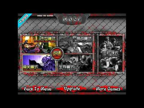Crazy Zombie V7 0 Ultraman   Game Show   Game Play   2015   HD